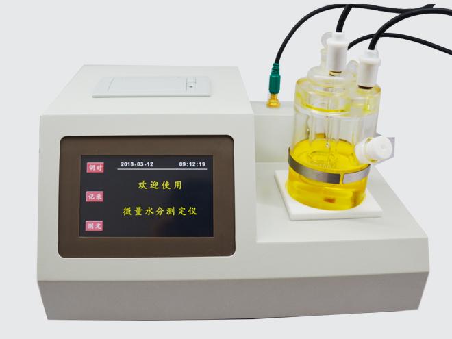药典法卡尔费休水分全自动测试仪  YED3000型